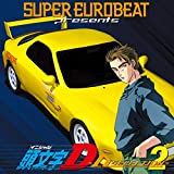 SUPER EUROBEAT presents 頭文字D ~D SELECTION 2~