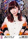 【指原莉乃】 公式生写真 AKB48 ハイテンション 劇場盤 選抜Ver.