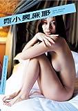 月刊NEO 小泉麻耶