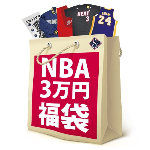 NBA 2013福袋 30000円 - L