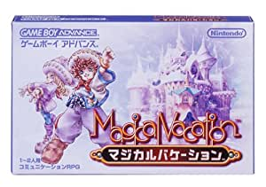 Magical Vacation(マジカルバケーション)