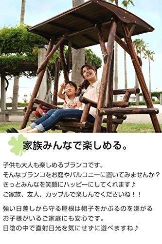 ブランコ 屋根付き 木製 遊具 2人用 焼杉 大型 ガーデンファニチャー 屋外遊具 エクステリア 椅子 チェアー