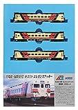 マイクロエース Nゲージ キロ59 ・ 29系エレガンスアッキー 登場時 3両セット A9850 鉄道模型 気動車