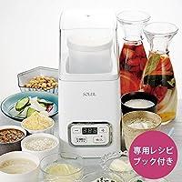 醗酵メーカー 菌活美人 専用レシピブック付き SL-50