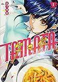 TAMATA / 茅ヶ崎麻 のシリーズ情報を見る