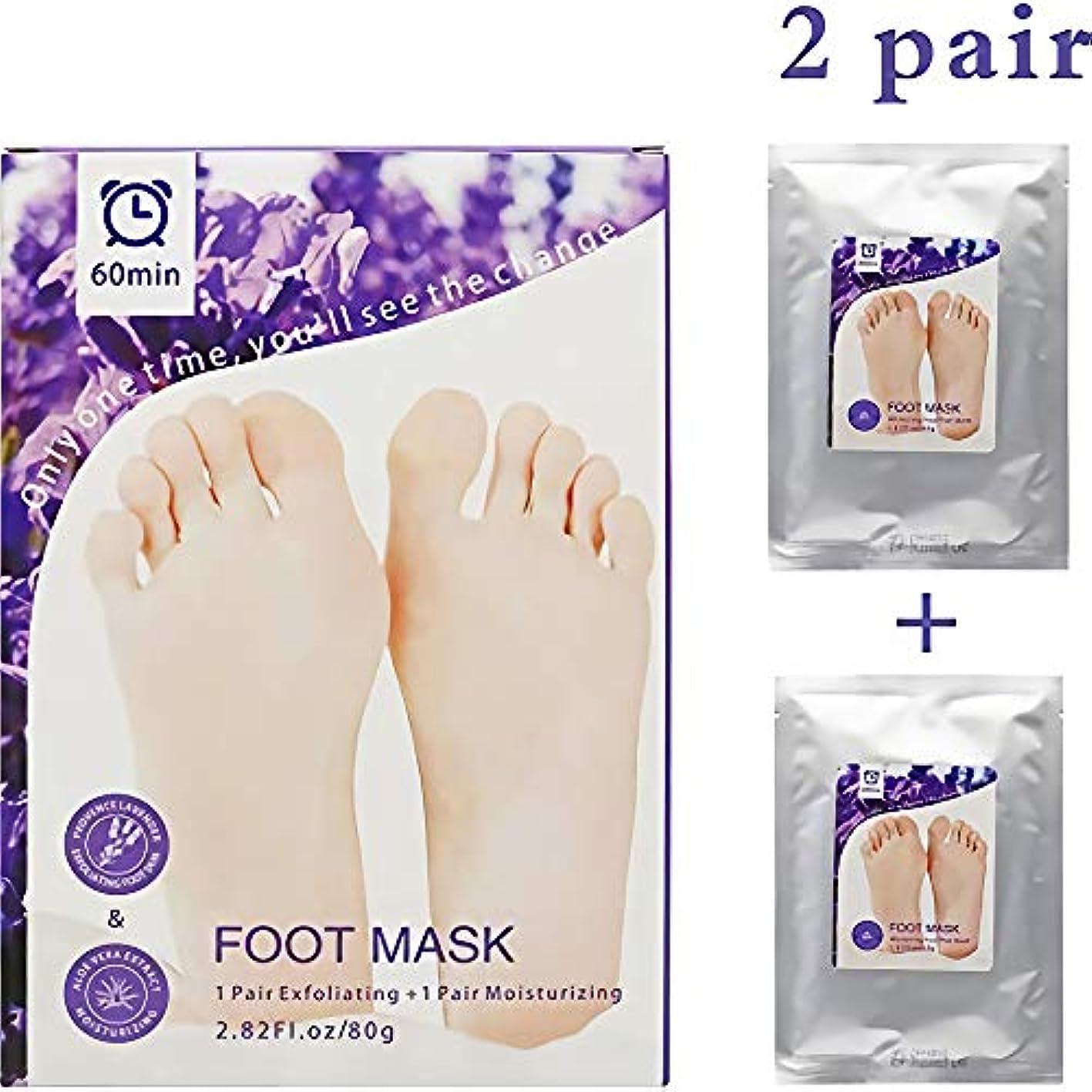 発火する降下ナビゲーション男性と女性のための適切なフットピーリングマスク2ペア、エクスフォリエイティング保湿マスクフット、滑らかに適した古い皮膚を削除する靴底の柔らかさ、