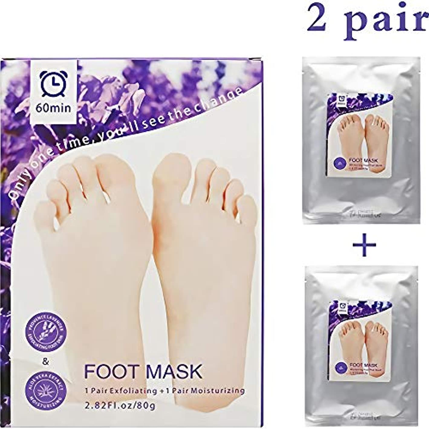 耕す贅沢な特性男性と女性のための適切なフットピーリングマスク2ペア、エクスフォリエイティング保湿マスクフット、滑らかに適した古い皮膚を削除する靴底の柔らかさ、