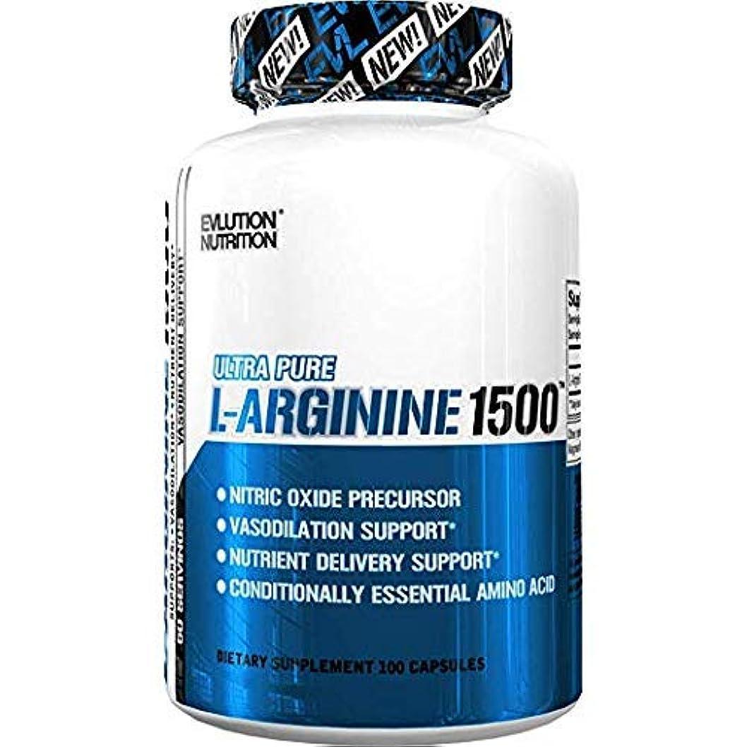 ウール降臨チョコレートEvlution栄養成分L-アルギニン1500 Mg、超高純度一酸化窒素サプリメント、筋肉の成長と血管、エネルギーとスタミナ、強力なブースターなし、必須アミノ酸(100カプセル)