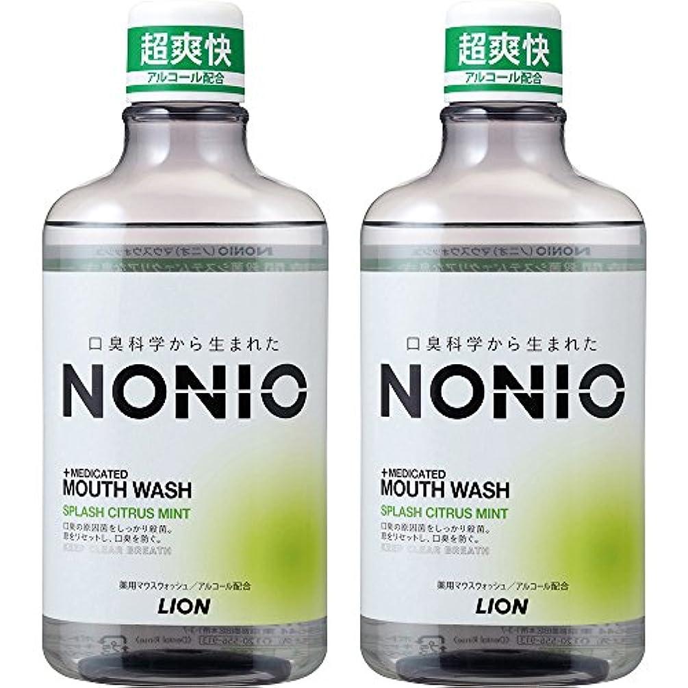準拠氷マリン[医薬部外品]NONIO マウスウォッシュ スプラッシュシトラスミント 600ml×2個 洗口液
