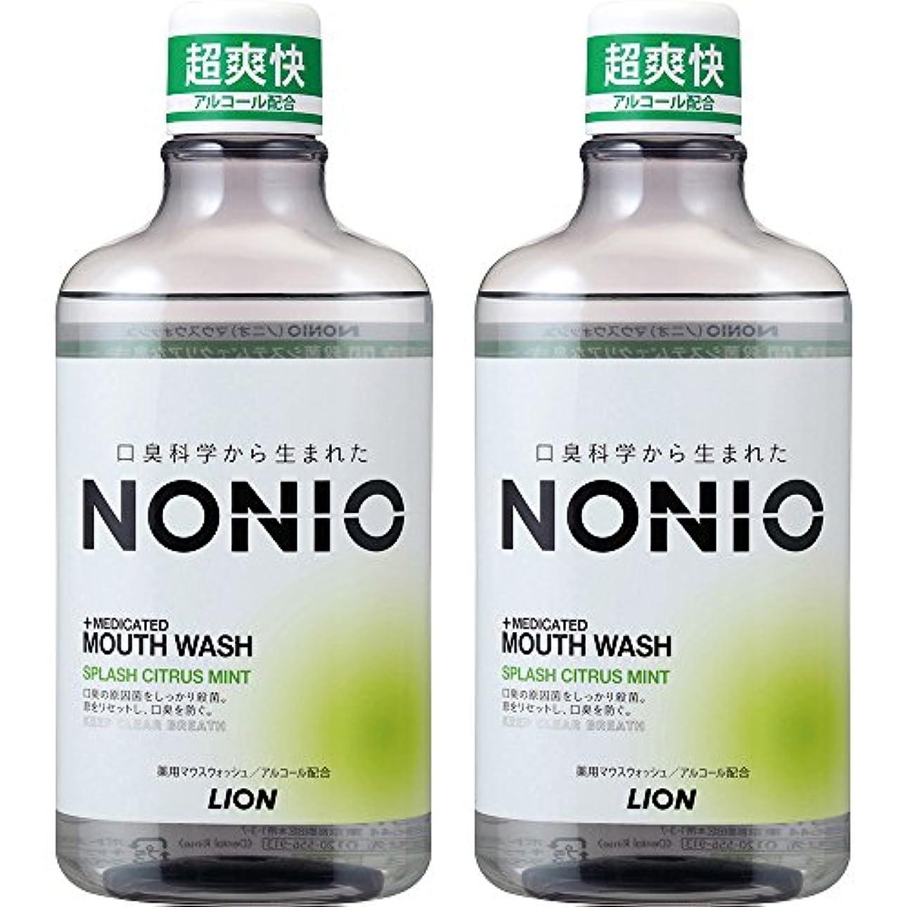 大混乱怒ってアフリカ[医薬部外品]NONIO マウスウォッシュ スプラッシュシトラスミント 600ml×2個 洗口液