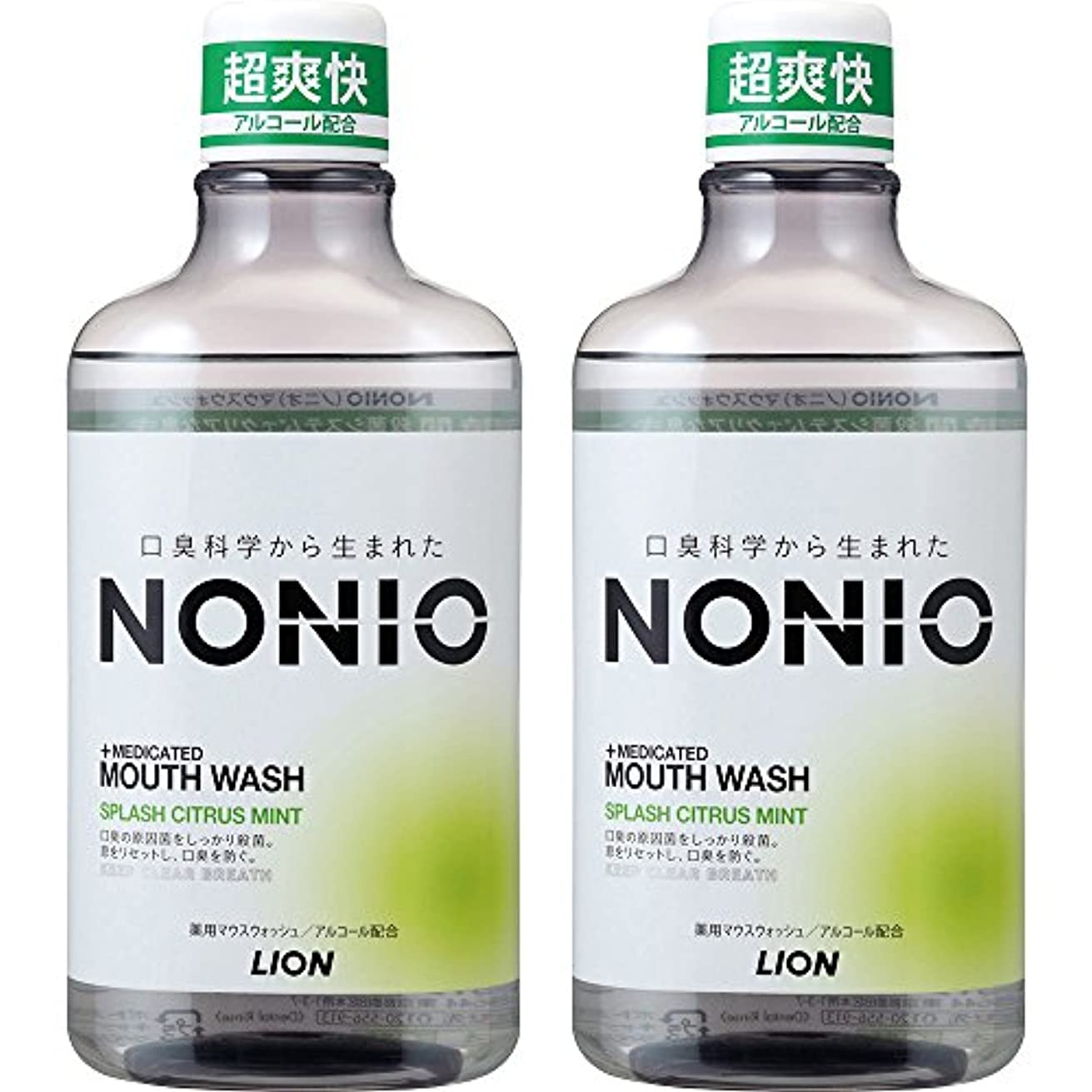約設定ピースライター[医薬部外品]NONIO マウスウォッシュ スプラッシュシトラスミント 600ml×2個 洗口液