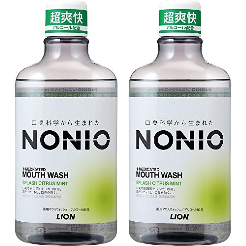 ヘルシー優雅なレッスン[医薬部外品]NONIO マウスウォッシュ スプラッシュシトラスミント 600ml×2個 洗口液
