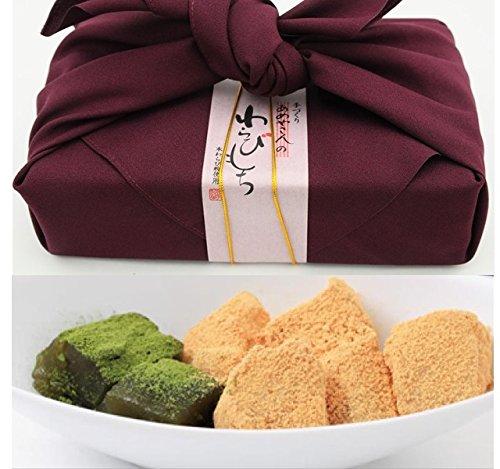 お中元 あめ屋のわらびもち(本わらび餅+宇治抹茶わらび餅 190g×3個入)紫風呂敷