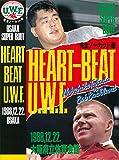 The Legend of 2nd U.W.F. vol.3  1998.11.10愛知&12.22大阪 [DVD]