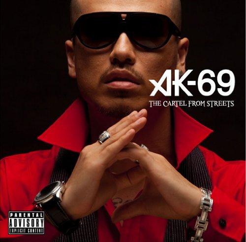 【AK-69】カラオケ人気曲ランキング10選♪歌詞・動画視聴あり!の画像