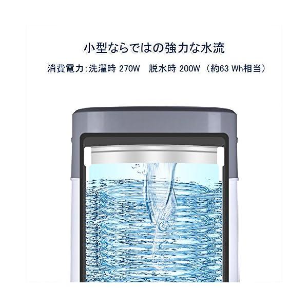 BESTEK 全自動洗濯機 小型 ミニ縦型 洗...の紹介画像4