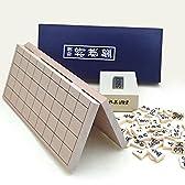将棋セット ミニ折将棋盤とプラスチック製駒水無瀬のセット