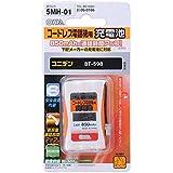 OHM ユニデンコードレスホン子機用充電池【BT-598同等品】 TEL-B0166H/MAIL