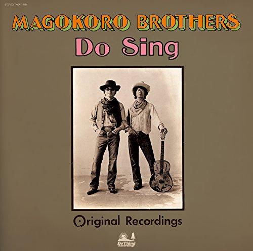 Do Sing(初回限定盤)(DVD付)