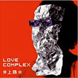 LOVE COMPLEX