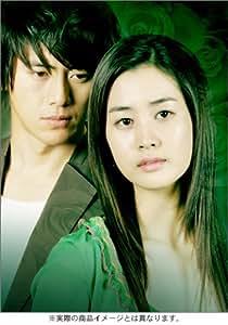 グリーンローズ DVD BOX 2