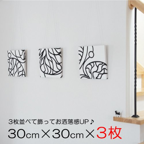 ファブリックパネル マリメッコ/marimekko BOTTNA/WHITE 300×300mm×3枚セット