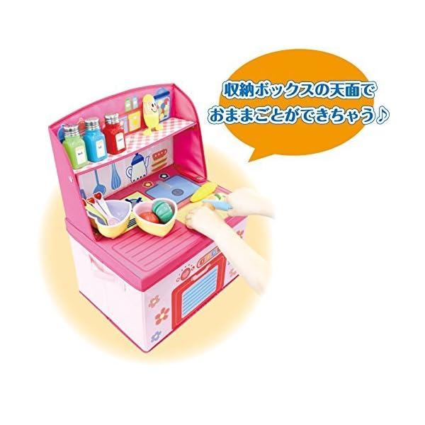 ユーカンパニー U-company ままごと収...の紹介画像3