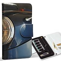 スマコレ ploom TECH プルームテック 専用 レザーケース 手帳型 タバコ ケース カバー 合皮 ケース カバー 収納 プルームケース デザイン 革 写真・風景 車 写真 006223