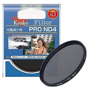 Kenko NDフィルター PRO ND4 4...の関連商品2