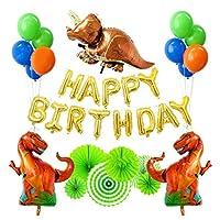 恐竜 ドラゴン 怪獣 誕生日 飾り セット 風船 バルーン スタンド付き おもちゃ パーティー 装飾 バースデー 男の子 女の子 (スタンド【あり】)