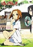 けいおん!! 4 〔DVD〕
