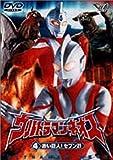 ウルトラマンネオス(4) 赤い巨人セブン21 [DVD]