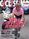 チクリッシモ―BICYCLE MOOK 2006 (no.1(2006)) (ヤエスメディアムック―CYCLE SPORTS (144))