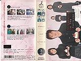 ストロベリー・オンザ・ショートケーキ(3) [VHS]