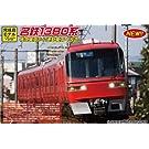 Nゲージ 4167 名鉄1380系 4輛 (動力付) (塗装済完成品)