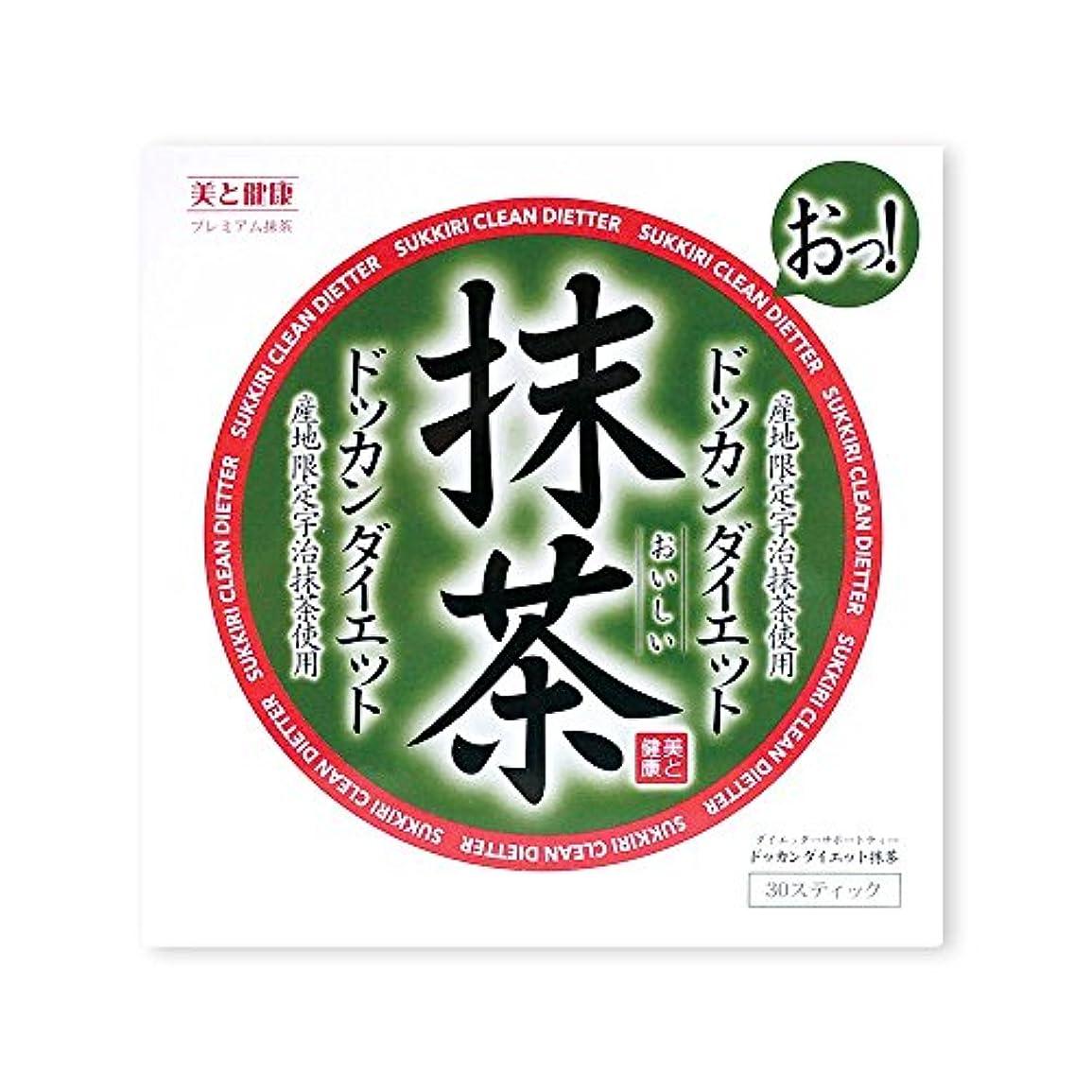 ワーカー中級福祉ハーブ健康本舗 ドッカンダイエット抹茶