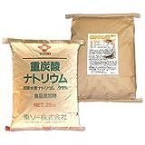 国産重曹(東ソー)25kg + 無水クエン酸25kg セット [02]  NICHIGA(ニチガ)