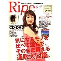 Ripe (ライプ) 2007年 04月号 [雑誌]