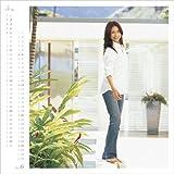 松下奈緒2010年カレンダー 画像
