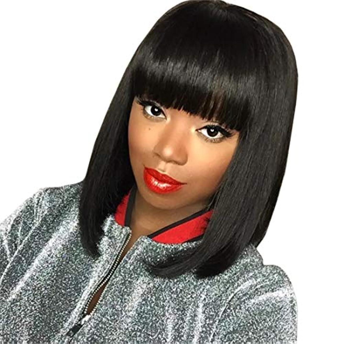 眼手順平和的Koloeplf 女性用フルヘッドウィッグミディアムロングストレートヘアインナーバックル付き前髪かつら女性用ナチュラルカラーの髪の毛180g(ブラック/ダークブラウン/ライトブラウン)