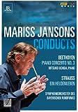 マリス・ヤンソンス&バイエルン放送交響楽団 ベートーヴェン&R.シュトラウス(Mariss Jansons Conducts)[DVD]