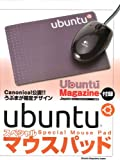 Ubuntu Magazine Japan vol.07 (アスキームック)