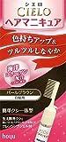 ホーユー シエロ ヘアマニキュア クシ付き (パールブラウン) 72g+クレンジングジェル10g