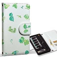 スマコレ ploom TECH プルームテック 専用 レザーケース 手帳型 タバコ ケース カバー 合皮 ケース カバー 収納 プルームケース デザイン 革 葉 緑 ツタ 014821