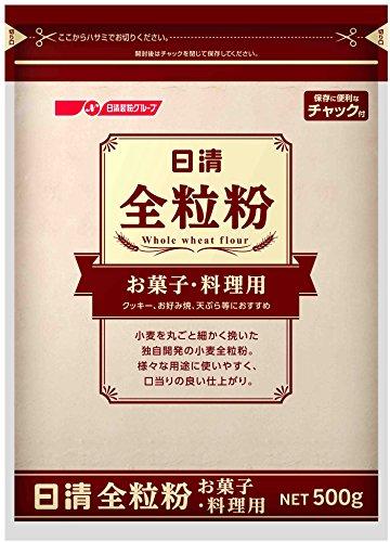 日清 全粒粉お菓子・料理用 チャック付 500g