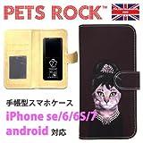[Breakfast] iPhone es/iPhone6/iPhone6s/iPhone7/android対応【PETS ROCK ペッツロック】携帯/ケース/カバー/takkoda/タッコーダ/ペット/アイフォン