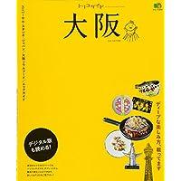 トリコガイド 大阪 2nd EDITION (エイムック 3263 トリコガイド)