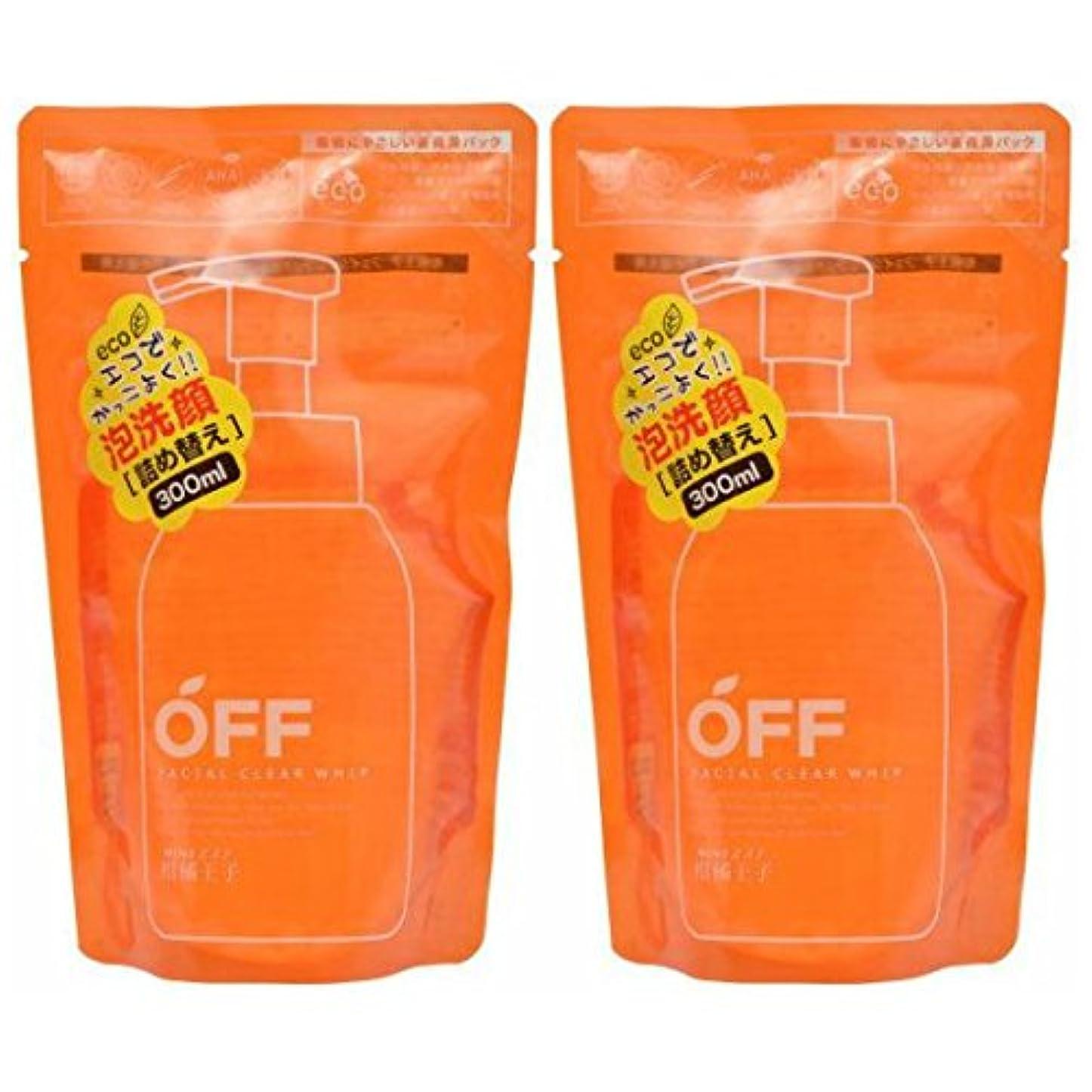 はげ決定する証明する柑橘王子 フェイシャルクリアホイップN レフィル 300ml ×2セット