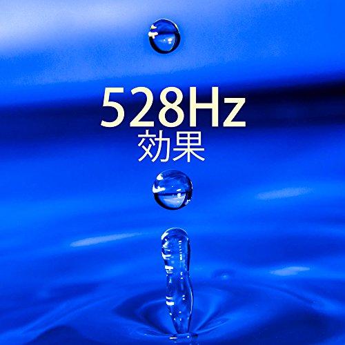 528Hz 効果 ・ ソルフェジオ 周波数 ヘルツ 効果, ...