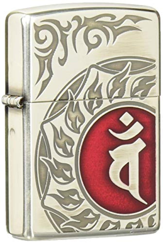 意図的守る脱走Zippo 喫煙具 シルバー 幅3.9×高さ5.7×厚さ1.3cm
